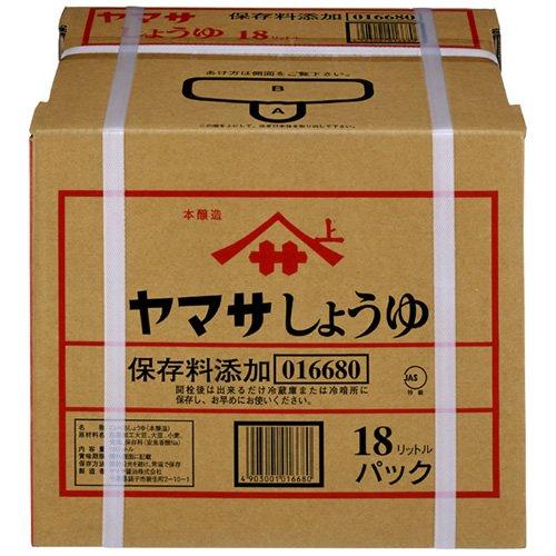 ヤマサ 濃口 醤油 パック 18L [6680]