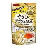 やさしいデカフェ紅茶 セイロン ティーバッグ10×2袋お試しセット