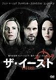 ザ・イースト [DVD]