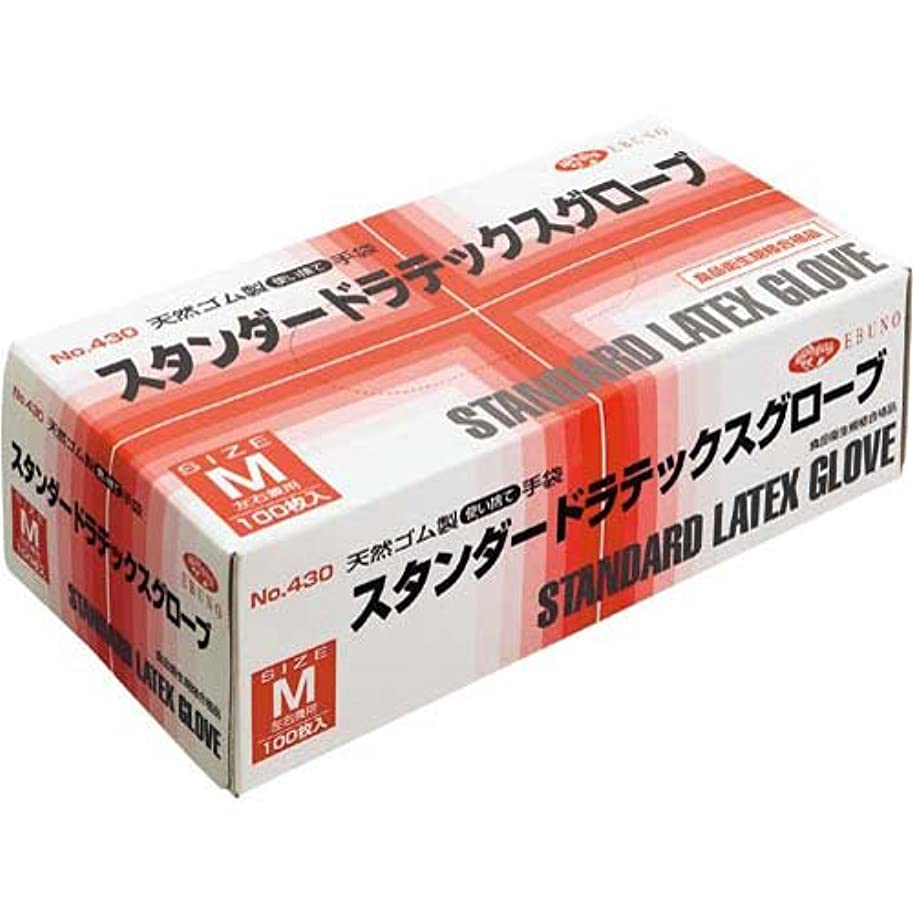前進全能アトラスエブノ スタンダードラテックスグローブ 箱入 No.430 100枚入 M 奥行0.8×高さ24×幅9.4cm 100個入