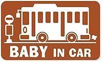 imoninn BABY in car ステッカー 【マグネットタイプ】 No.61 バス (茶色)