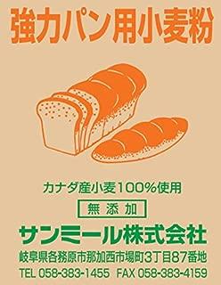 強力パン用粉10kg