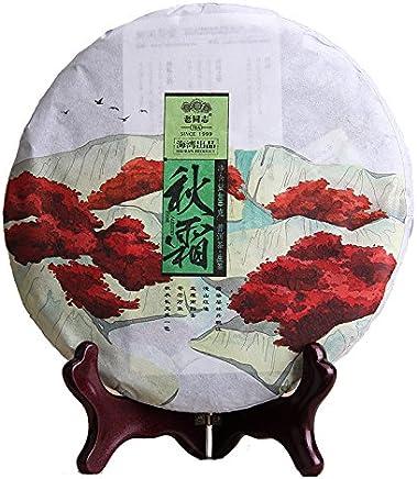 Pu'er Tea 2016 Old Comrades Autumn Cream Pu'er Health Tea 400g/cake tea Tea 普洱茶2016年老同志 秋霜 普洱生茶 400克/饼茶