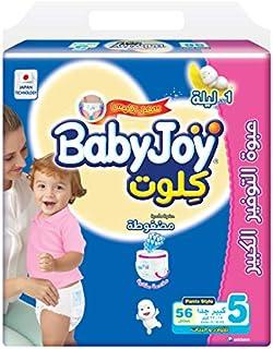 Babyjoy Cullotte Pants Diaper, Giant Pack Junior Size 5, Count 56, 14 - 25 KG