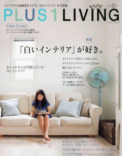 PLUS1 LIVING (プラスワン リビング) 2010年 08月号 [雑誌]の詳細を見る