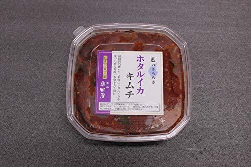 奥田屋 ホタルイカ キムチ×2個 【自家製:富山産ホタルイカ】 -クール冷凍-