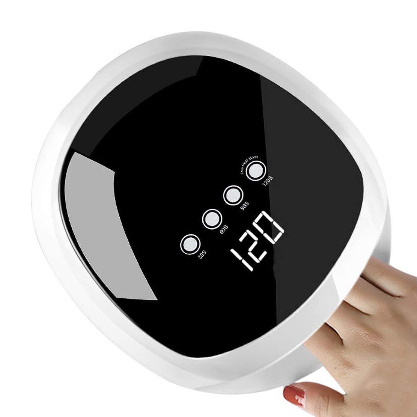 ウナギ下予定Yalztc-zyq16 4タイマー設定のネイルランプ、ジェルネイル、トゥネイル用ハイパワークイックドライオールグルー (色 : 白)