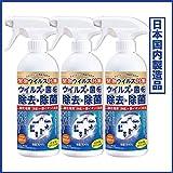 除菌フレッシュ 350ml 3本 【日本製】