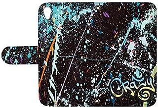 スマQ AQUOS U/AQUOS L SHV37 国内生産 カード スマホケース 手帳型 SHARP シャープ アクオス ユー/アクオス エル 【C.Crazy】 ペンキ ストリート 落書き ami_vd-0157