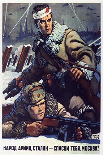 The People's Army Vintage Russian Soviet World War Two WW2 WWII Military Propaganda Poster