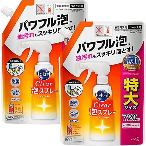 【まとめ買い】キュキュット クリア泡スプレー 食器用洗剤 オレンジの香り 詰め替え 特大サイズ 720ml×2個