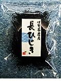 伊勢産 長ひじき (90g)