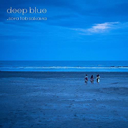【Amazon.co.jp限定】deep blue(通常盤)(ブロマイド&ステッカー付き)