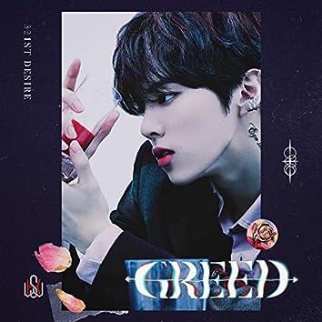 1ST DESIRE [GREED]