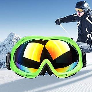 DSLSM H017男女兼用三重層防曇防風UVプロテクション調整可能な幅広ストラップ付き球形ゴーグル (色 : 緑)
