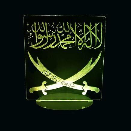 QIANDONG1 Toque para niños USB Creativo 3D Visual Islam Árabe Cuchillos Dobles Lámpara Lámpara de Mesa Led Sueño del Bebé Regalo de Iluminación Decoración del Hogar Luz de la Noche