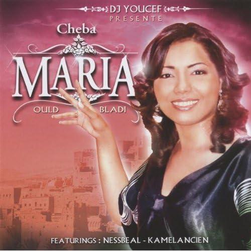 Lettre à Ma Soeur By Cheba Maria On Amazon Music Amazoncom