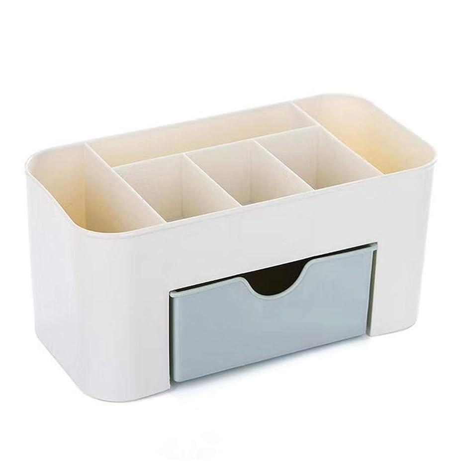 笑い不健康フィールドHJY スタッカブルと防水プラスチック化粧オーガナイザー、事務机文具収納ボックス化粧品ホルダー、大容量ジュエリーディスプレイケース (あいいろ)