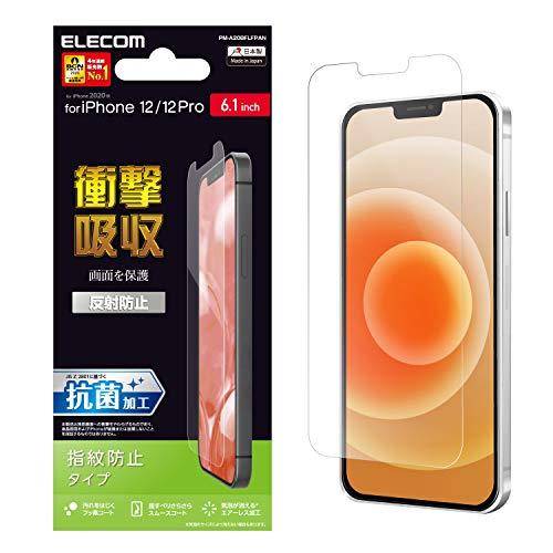 エレコム iPhone 12 / 12 Pro フィルム 【衝撃から画面を守る】 指紋防止 反射防止…