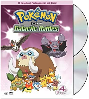 Pokemon Dp Galactic Battles 7-8 [DVD] [Region 1] [US Import] [NTSC]