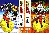 Dragon Ball Z: Dead Zone & The World'S Strongest (2 Dvd) [Edizione: Stati Uniti] [Italia]