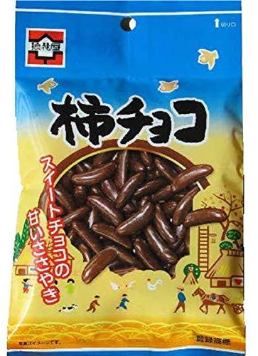 浪花屋製菓『柿チョコ』