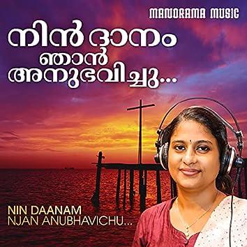 Nin Daanam Njan Anubhavichu