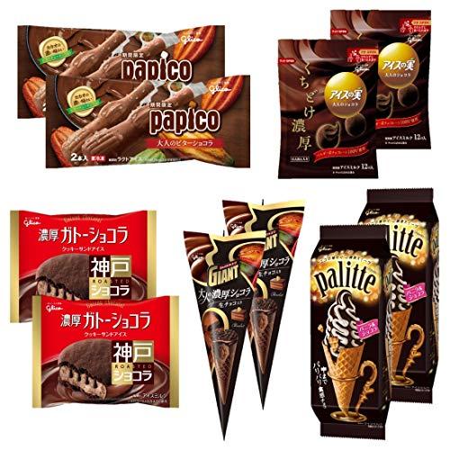 グリコ チョコレートアイスセレクション 10品【アイス 詰め合わせ ギフト ジャイアントコーン アイスの実 パピコ パリッテ】