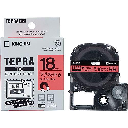 テプラ PRO用テープカートリッジ マグネットテープ 赤 SJ18R [黒文字 18mm×1.5m]