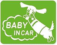 imoninn BABY in car ステッカー 【マグネットタイプ】 No.38 ミニチュアダックスさん (黄緑色)
