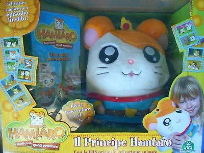 Giochi Preziosi Il Principe Hamtaro, Piccoli criceti Grandi Avventure