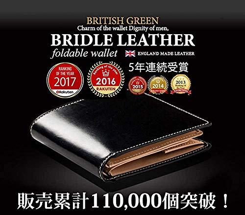 [ブリティッシュグリーン]二つ折り財布英国製ブライドルレザー使用財布メンズ(05.グリーン)