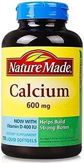 Nature Made 莱萃美 钙加维生素D 液体钙 软胶囊600mg 110粒 保税区发货