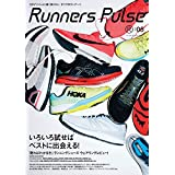 Runners Pulse Magazine Vol.05