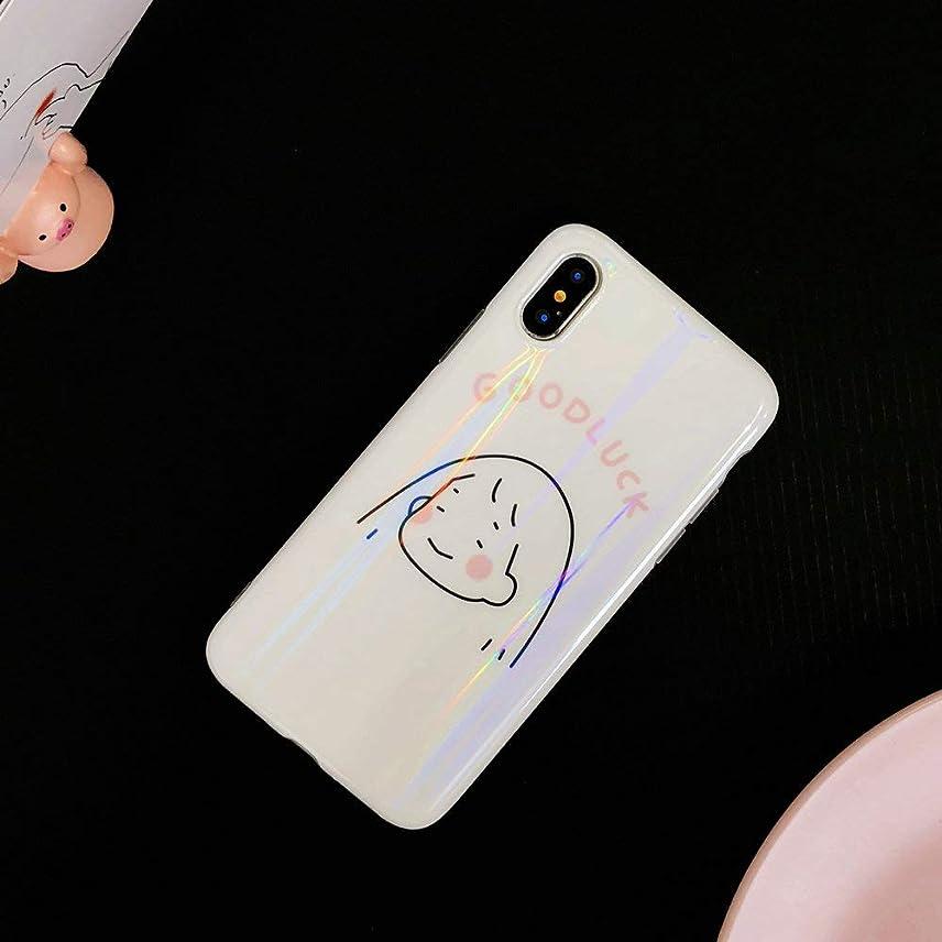 勇気ディスパッチウガンダiPhone ケース レディース メンズ 携帯ケース レーザー iPhone7/8/7Plus/8Plus,iPhone X/XR,iPhoneXS/XS MAX (iPhoneXR ケース)