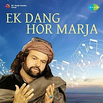 Ek Dang Hor Marja