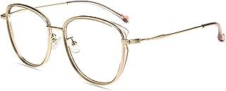 Non Prescription Oversize Cute Clear Lens Glasses, Fashion Eyeglasses Frame