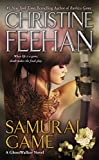 Samurai Game (Ghostwalker Novel Book 10)