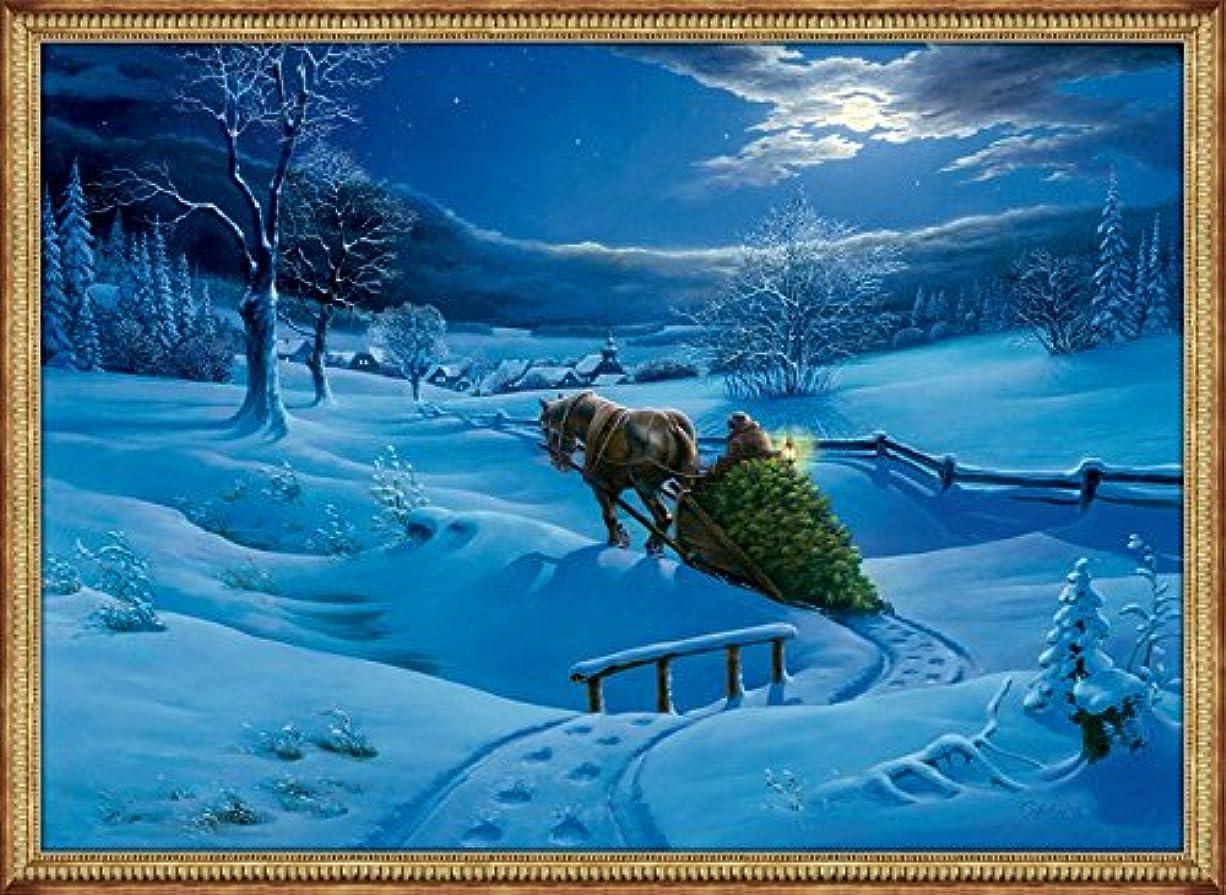 仲人乞食南極Adventskalender - Winterlandschaft: Kleiner Wandkalender