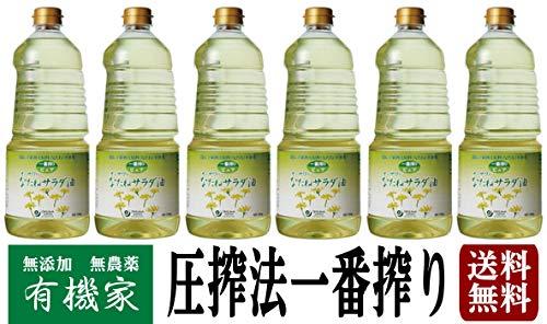 無添加 なたね サラダ油 ( ペットボトル )1360g×6本< 業務用 徳用 1ケース箱売り >