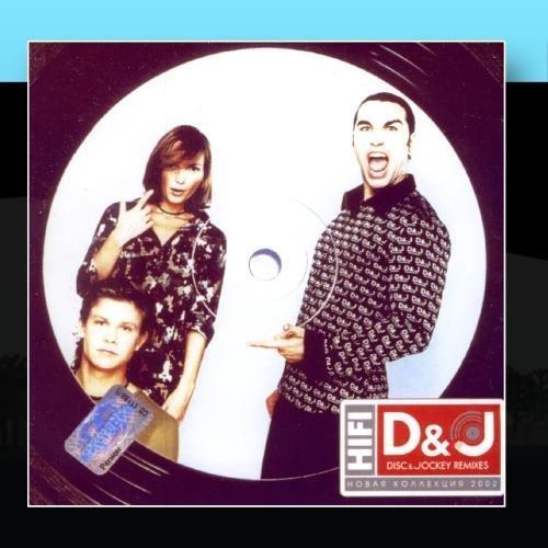Disk@Jokey (Remixes) by Hi-Fi (2011-01-26)