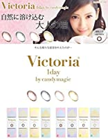 Victoria 1day by candy magic(ヴィクトリア ワンデー) BLACK(ブラック) 10枚入り 2箱セット 度あり BLACK -7.00