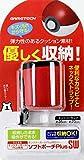 モンスターボールPlus用ソフトポーチ『ソフトポーチPlusSW (レッド) 』 - Switch