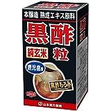 黒酢粒100% 280粒