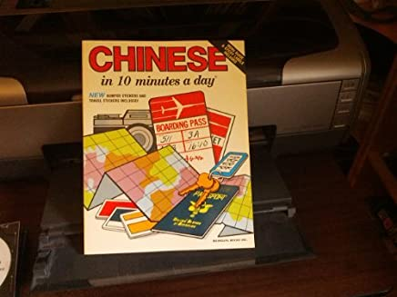 Chinese in 10 Minutes a Day by Kristine K. Kershul (1991-09-26)
