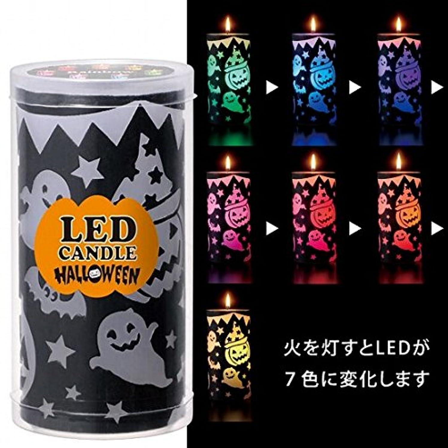 ご覧くださいピッチャー愛人カメヤマキャンドル( kameyama candle ) LEDピラーパンプキン キャンドル