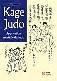 Kage judo - Application martiale du judo