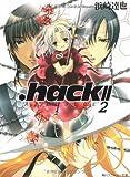 .hack// AI buster2 (角川スニーカー文庫)