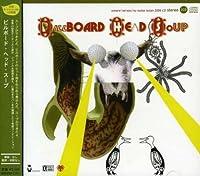 Billboard Head Soup