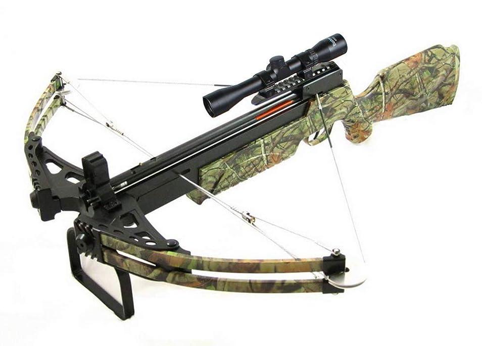 地殻地殻アイドル(FN CROSSBOW) ペレットクロスボウ 80~100ボンド 小型矢&通常矢&8ミリ弾 M38-6